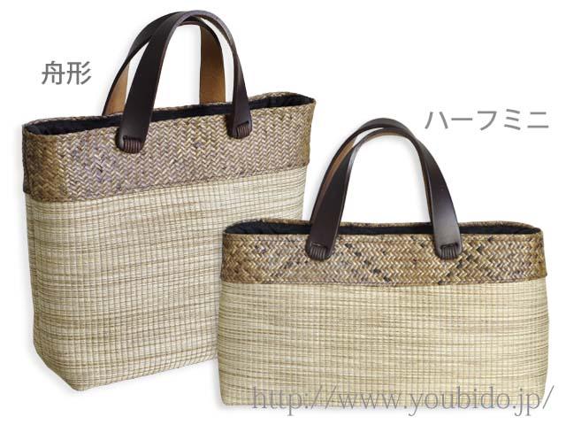 rattan Art Bag 籐バッグ舟形ハーフミニ藁色