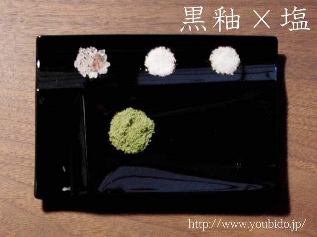 Isola(イゾラ)パレットプレート黒釉