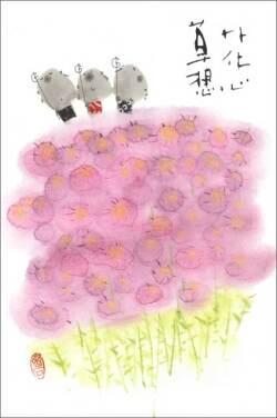 御木幽石笑顔満開花満開2021年度版
