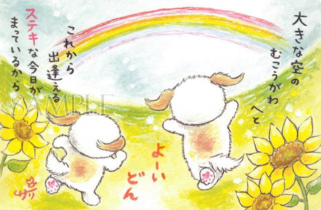 絵描きサリーカレンダー2020